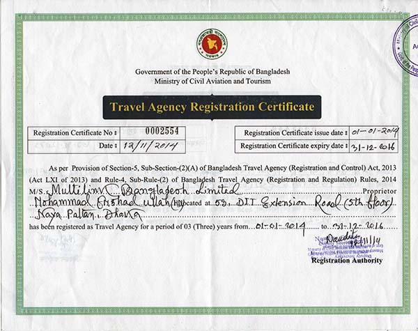 Legal Document - MultiLink Group